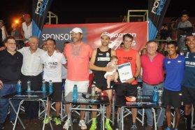 El gobierno declaró de Interés Provincial a la Maratón de Reyes de Concordia