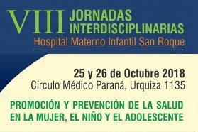 Las jornadas interdisciplinarias del hospital San Roque de Paraná estarán abocadas a la prevención