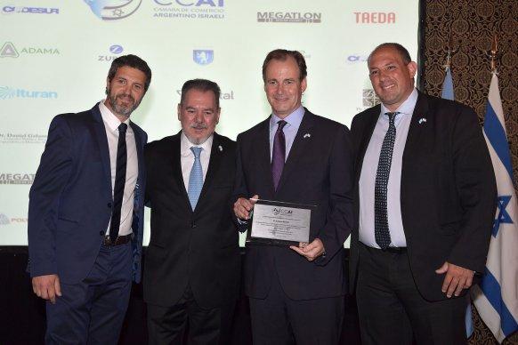 El gobernador fue distinguido por la Cámara de Comercio Argentino Israelí
